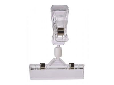 Display Clip Adjustable Arm (Pk 5)...